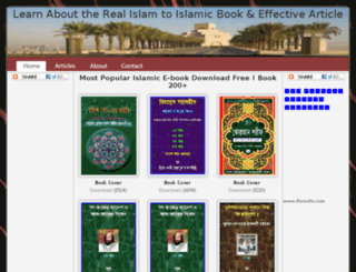 islambd.org screenshot