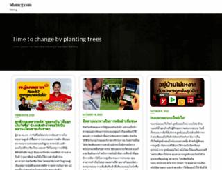 islamcg.com screenshot