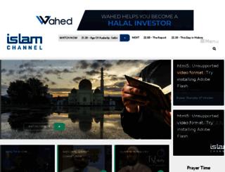 islamchannel.com screenshot