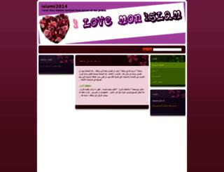 islami2014.webnode.fr screenshot