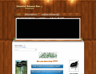 islamiat-science.com screenshot