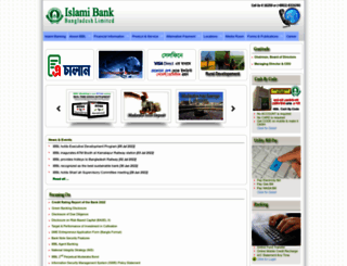 islamibankbd.com screenshot