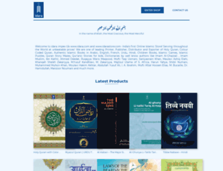 islamic-books.com screenshot