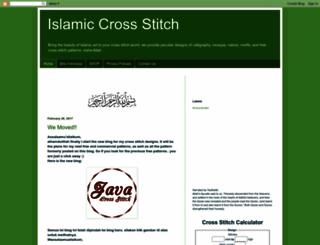 islamic-cs.blogspot.com screenshot