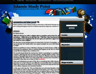 islamic-study-point.blogspot.com screenshot