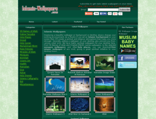 islamic-wallpapers.com screenshot