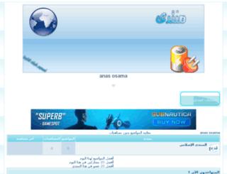islamic.lifeme.net screenshot