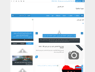 islamic2you.blogspot.com screenshot
