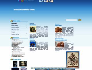 islamicart.ucoz.com screenshot