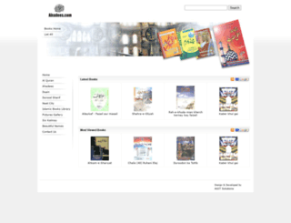 islamicbookslibrary.com screenshot