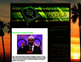 islamiccyberforce.blogspot.com screenshot