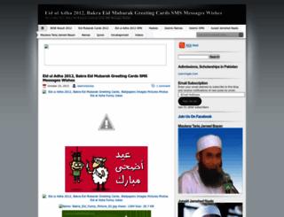 islamicduniya.wordpress.com screenshot