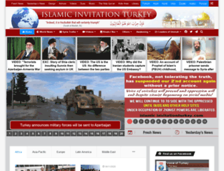 islamicinvitationturkey.com screenshot