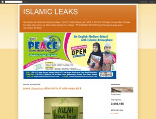 islamicleaks.blogspot.in screenshot