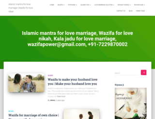 islamiclovemarriage.com screenshot