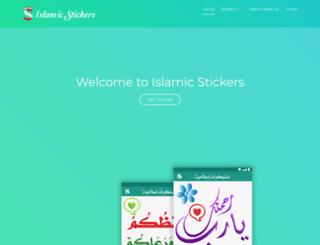 islamicmedicines.com screenshot