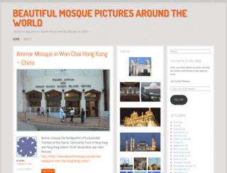 islamicmosque.wordpress.com screenshot