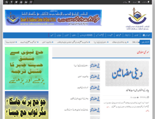 islamidawah.com screenshot