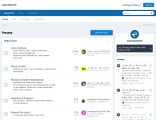 islamimehfil.com screenshot
