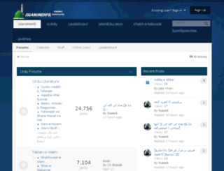 islamimehfil.info screenshot