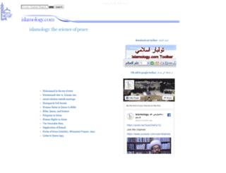 islamology.com screenshot