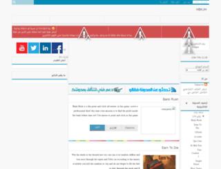islampro1.blogspot.com screenshot