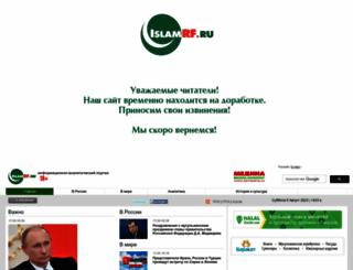 islamrf.ru screenshot