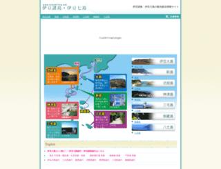 island-trip.net screenshot
