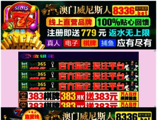 islandconciergevi.com screenshot