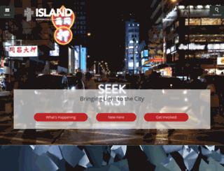 islandecc.hk screenshot