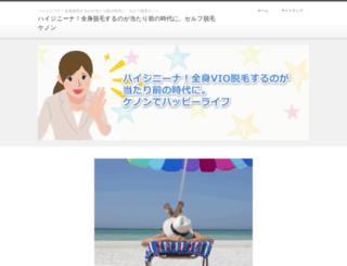 islands-tours.com screenshot