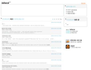 isloco.com screenshot
