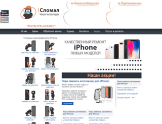 islomal.ru screenshot