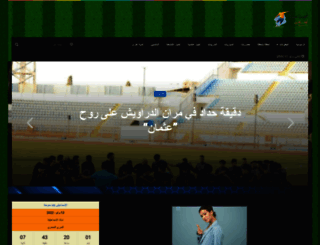 ismailyonline.com screenshot