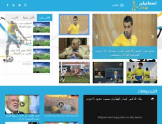 ismailytoday.com screenshot