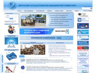 ismu.baikal.ru screenshot