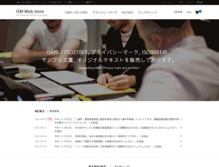 ismwebstore.com screenshot