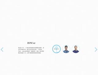 isncer.com screenshot