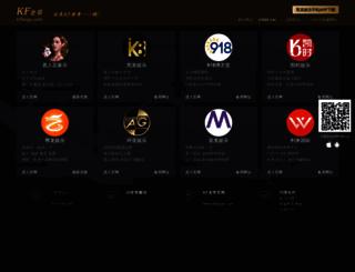 iso-touch.com screenshot