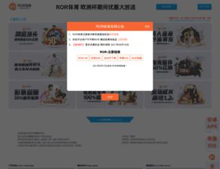 iso10668.com screenshot