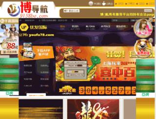 iso55000usa.com screenshot