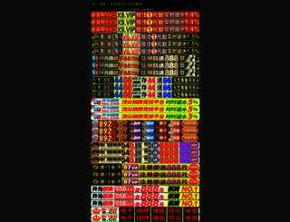 iso9000cn.com screenshot