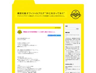 isobekoki.com screenshot