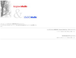 isogawastudio.co.jp screenshot