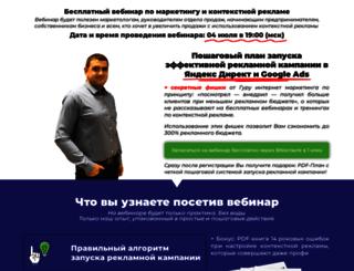 isp24.ru screenshot
