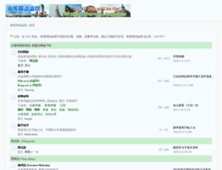 ispeakmin.com screenshot