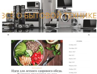 ispero.ru screenshot