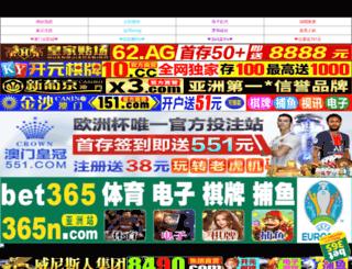 isplay.com.cn screenshot