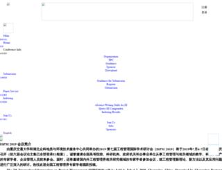 ispmcn.com screenshot