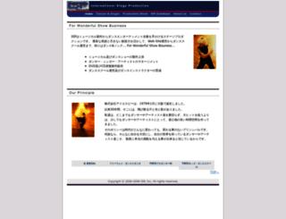 ispshow.biz screenshot